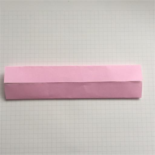 f:id:shoko-origami:20180310111354j:plain