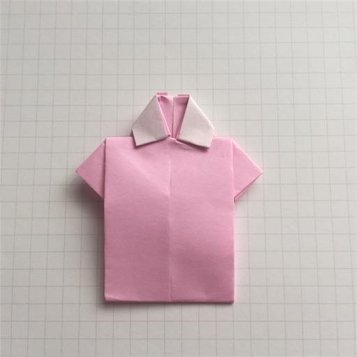 f:id:shoko-origami:20180310111704j:plain