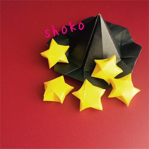 f:id:shoko-origami:20180313183746j:image