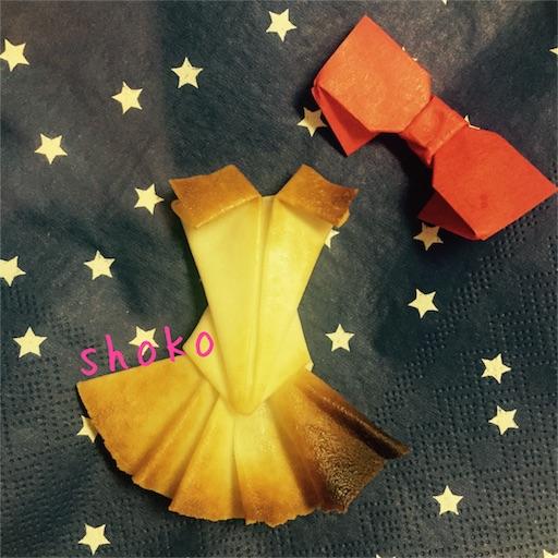 f:id:shoko-origami:20180508213541j:image