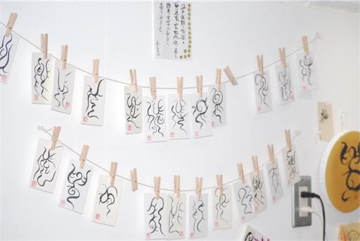 f:id:shoko-origami:20180526181645j:image