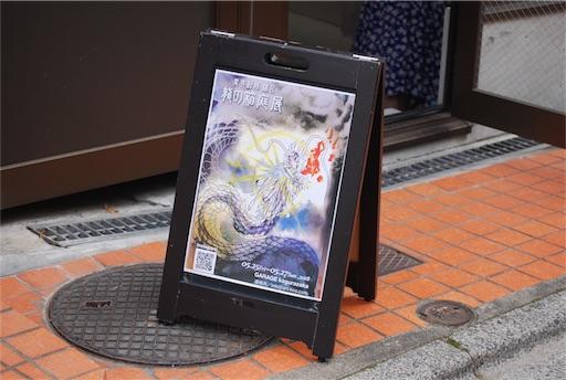 f:id:shoko-origami:20180526181658j:image