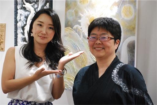 f:id:shoko-origami:20180526182003j:image