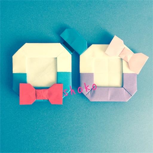 f:id:shoko-origami:20180527230239j:image