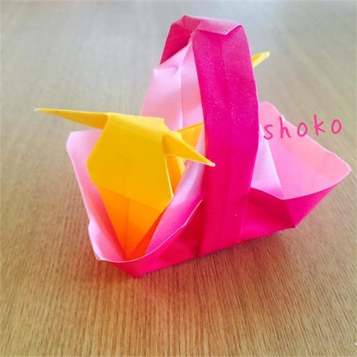f:id:shoko-origami:20180603184744j:image