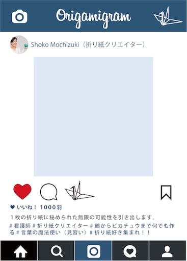f:id:shoko-origami:20180606065037j:image