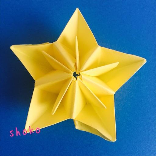 f:id:shoko-origami:20180613233001j:image