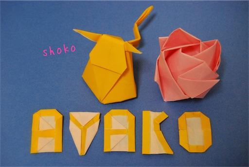 f:id:shoko-origami:20180625230144j:image