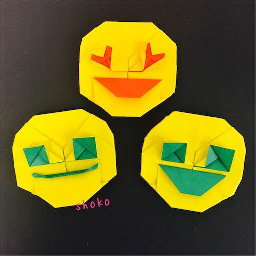 f:id:shoko-origami:20180718223855j:image