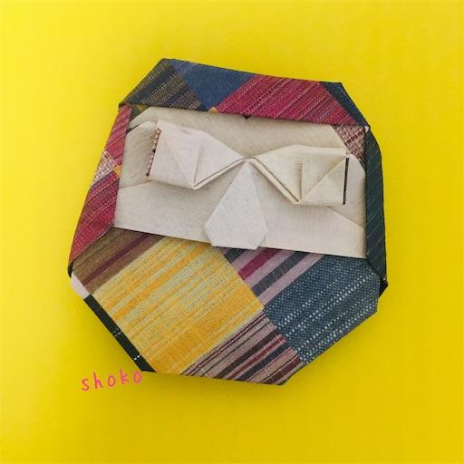 f:id:shoko-origami:20180718225301j:plain