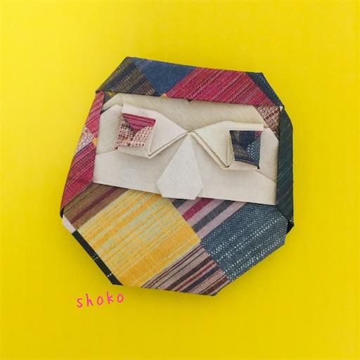 f:id:shoko-origami:20180718225304j:plain