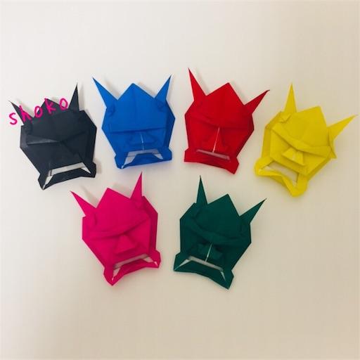 f:id:shoko-origami:20180719083201j:image
