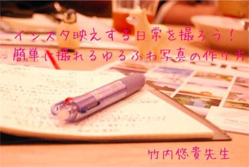 f:id:shoko-origami:20180815184052j:image