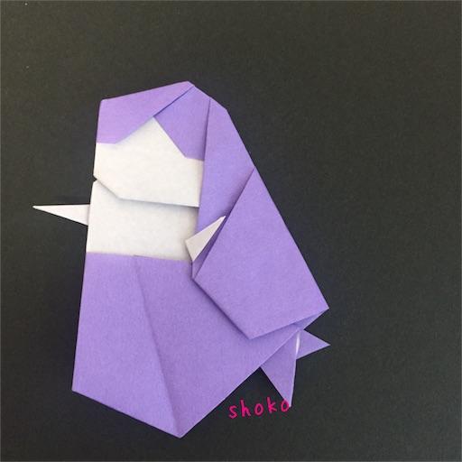 f:id:shoko-origami:20180822233646j:image