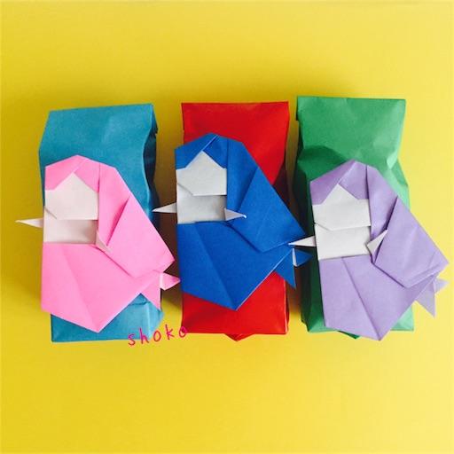 f:id:shoko-origami:20180823231626j:image