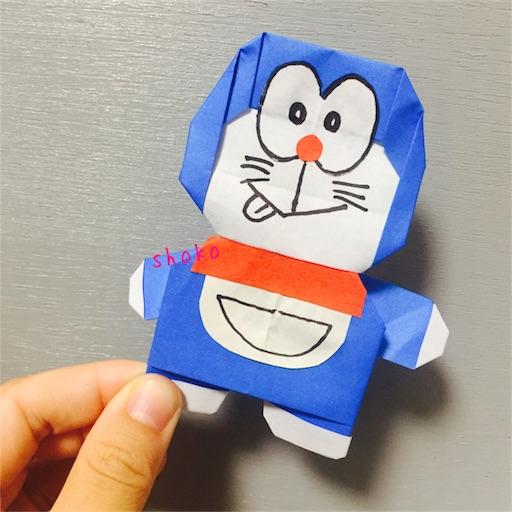 f:id:shoko-origami:20180904212643j:image