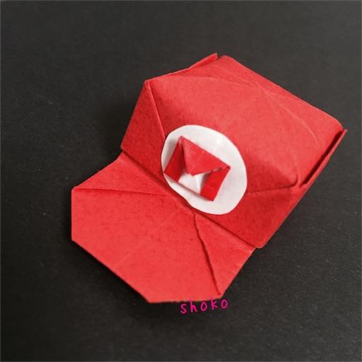 f:id:shoko-origami:20180906232256j:image