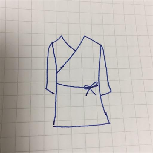 f:id:shoko-origami:20180920201144j:image