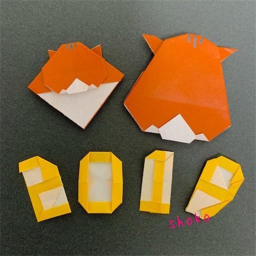 f:id:shoko-origami:20190101072749j:image