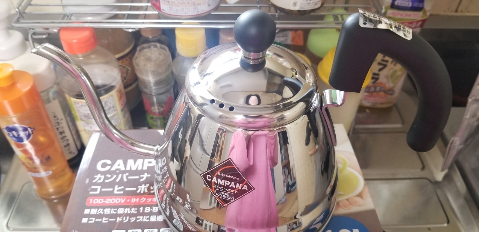 和平フレイズ ケトル コーヒーポット 湯沸かし カンパーナ 1L 日本製 IH対応 CR-8877