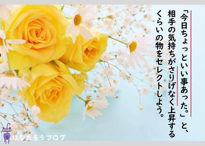 (30代向け)30代職場の同僚に喜ばれるさりげないオススメ誕生日プレゼントベスト3!