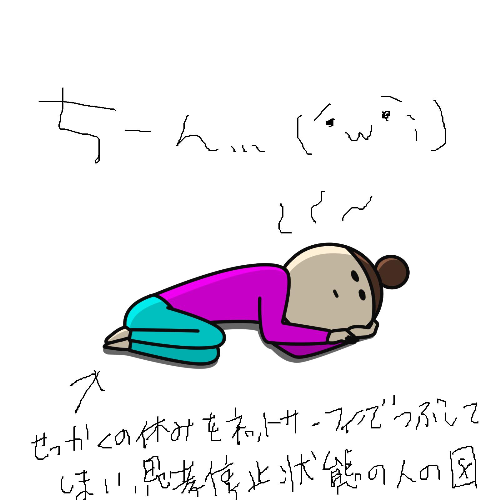 f:id:shokochun:20191123130635p:plain