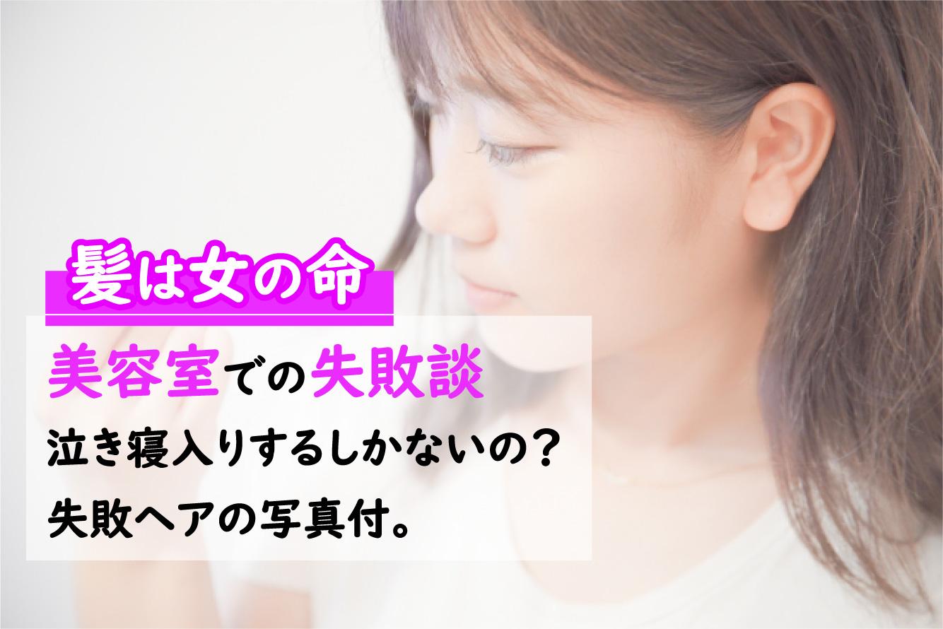 f:id:shokochun:20191128005250j:plain
