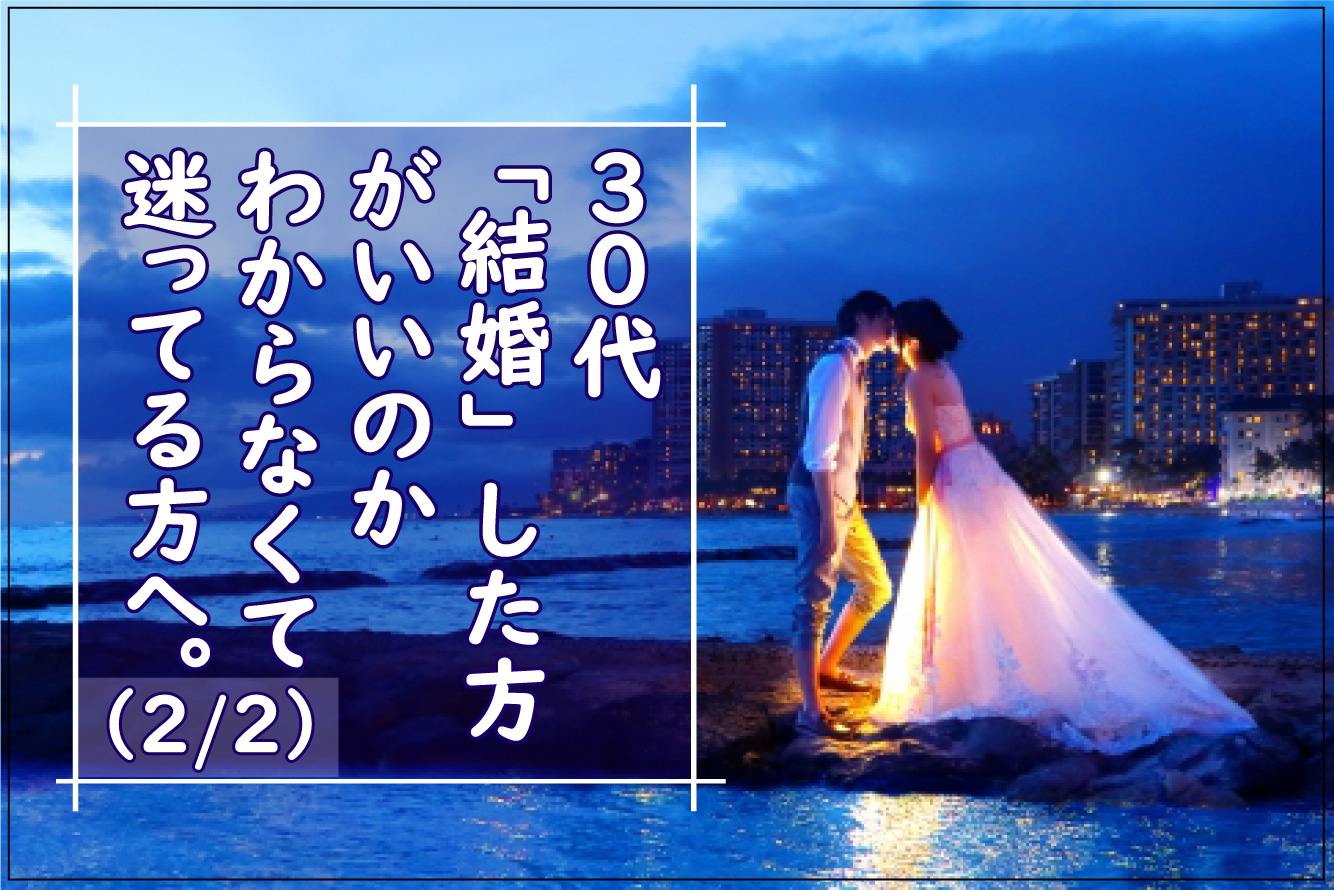 f:id:shokochun:20191201161309j:plain