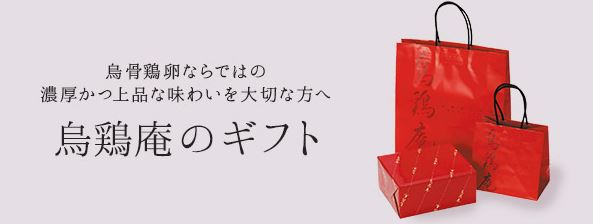 f:id:shokochun:20191204180535j:plain