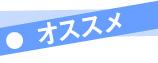 f:id:shokochun:20191207233437j:plain