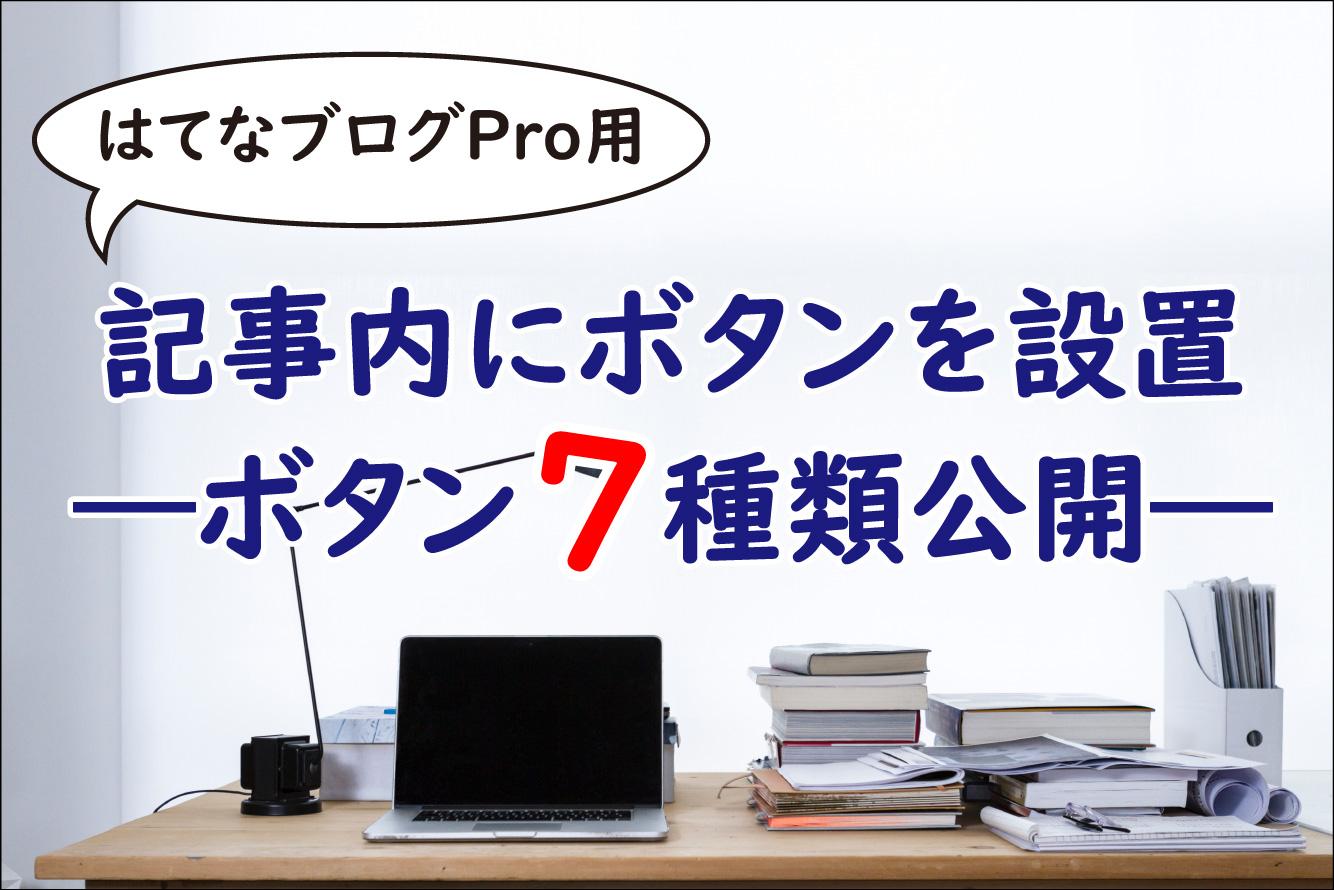 f:id:shokochun:20191209231102j:plain