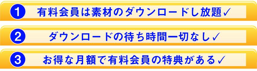 f:id:shokochun:20191214195125j:plain