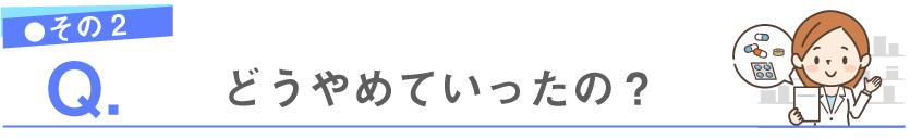 f:id:shokochun:20191221170002j:plain