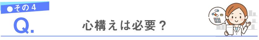 f:id:shokochun:20191221170010j:plain