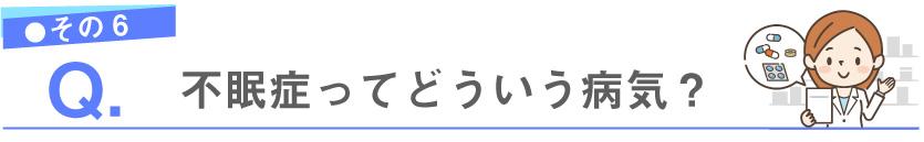 f:id:shokochun:20191221170016j:plain