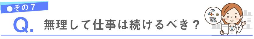 f:id:shokochun:20191221170020j:plain