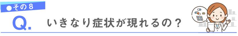 f:id:shokochun:20191221170023j:plain