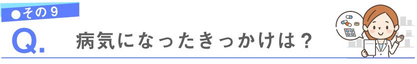 f:id:shokochun:20191221204526j:plain