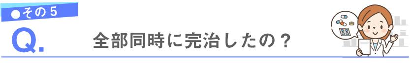 f:id:shokochun:20191221204744j:plain