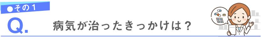 f:id:shokochun:20191221220451j:plain