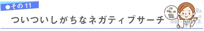 f:id:shokochun:20191221224444j:plain