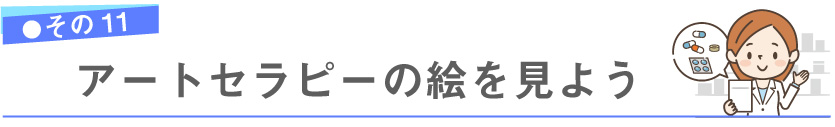 f:id:shokochun:20191221224612j:plain