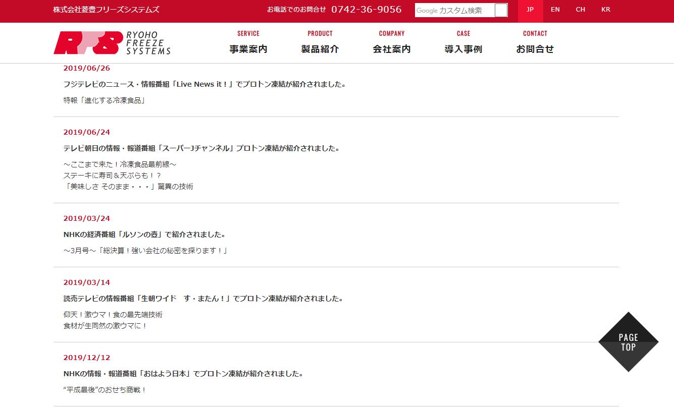 f:id:shokochun:20191222002647p:plain