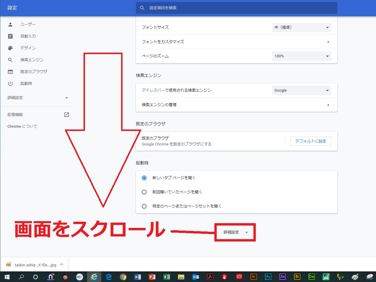 f:id:shokochun:20191224105221p:plain