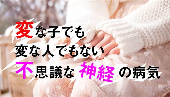 f:id:shokochun:20200121164514j:plain