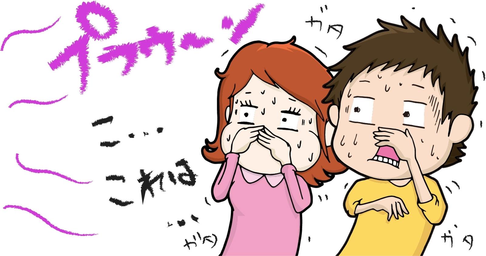 花太郎BLOG_美しき臭い花を調べていた(´・ω・`)