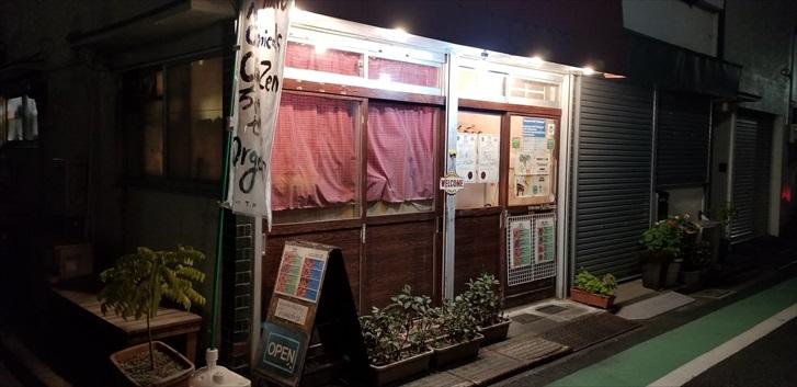 【下北沢】ヴィーガン食堂「薬膳食堂ちゃぶ膳 Food Therapy Diner Chabuzen」に行ってきたよ。