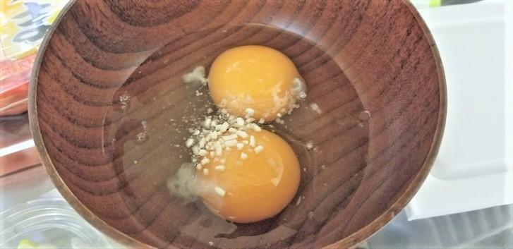 【糖質制限ダイエット】【大豆ミート】マルコメ ダイズラボ 大豆のお肉  レシピ#001