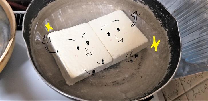 【糖質制限ダイエット】【お米の代わり】お米の代わりになるものを作っていくよ #002レシピ