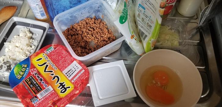 【ダイエット】【お米の代わりと大豆ミート】納豆キムチ オムレツ チーズ入り #003レシピ